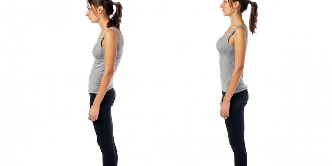 15 façons simples, mais efficaces d'obtenir une posture parfaite